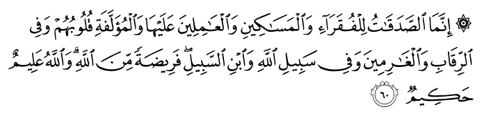 Al Quran English Translation Surah At Taubah